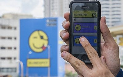 A picture taken on January 20, 2016 shows a smart-phone using the Israeli anonymous messaging app Blindspot in Tel Aviv. (AFP/JACK GUEZ)