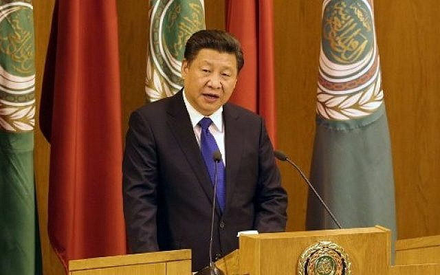 Chinese President Xi Jinping addresses members of the Arab League in Cairo, Egypt, on January 21, 2016. (AFP/STR)