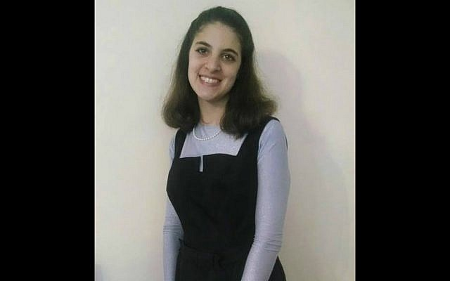 Devorah Stubin, 22, who had been missing for three days, was found dead in a New Jersey river, in what appears to have been a car accident, on January 16, 2016. (Courtesy)