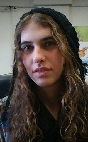 Shlomit Krigman, 23, who was killed in a terror stabbing on January 26, 2016, in the settlement of Beit Horon, in an undated Facebook photo