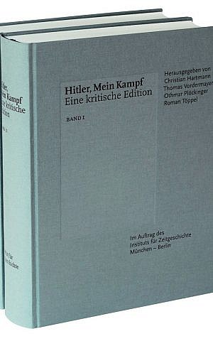 The Munich-based Institute for Contemporary History is re-publishing 'Mein Kampf' on January 8, 2016 in a heavily annotated two-volume edition. (courtesy)