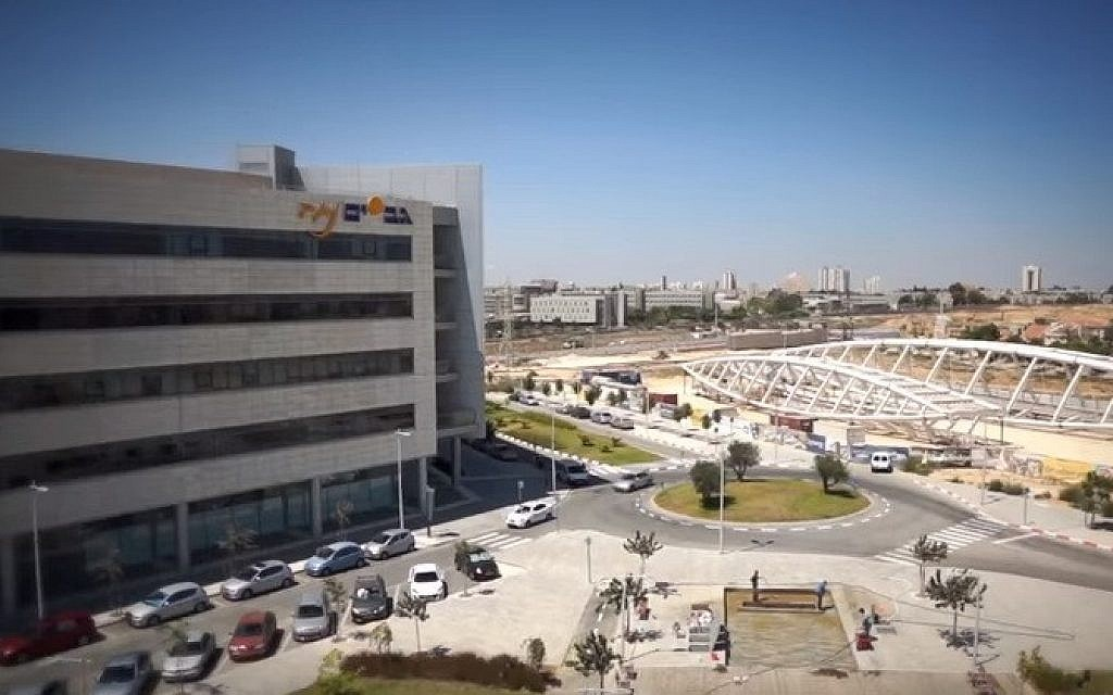 A view of a cyber-security  company complex in Beersheba (YouTube screen capture)