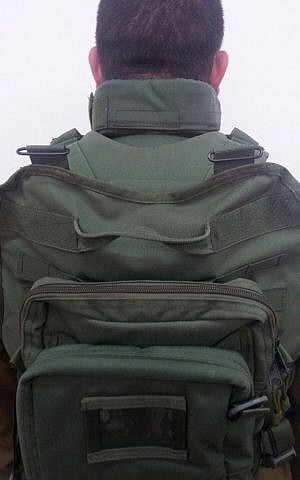 New neck protection created for IDF soldiers serving in the West Bank. (IDF Spokesperson's Unit)
