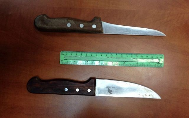 Two knives police found being carried by two Arab teenagers near Herod's Gate in Jerusalem on January 4, 2016. (Israel Police)