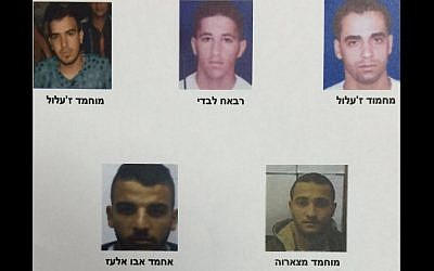 The five-man terror cell arrested by the Shin Bet security service and IDF, which was announced on January 20, 2016. (Shin Bet)