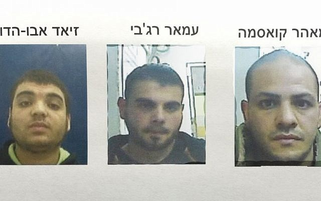 Ziad Abu Hadwan, left, Ammar Rajabe, ceneter, and Maher Qawasmeh. Three members of the Hamas terror cell broken up by Israeli security forces last month. (courtesy Shin Bet)