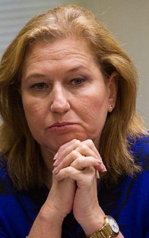 Zionist Union MK Tzipi Livni on November 16, 2015 (Miriam Alster/Flash90)