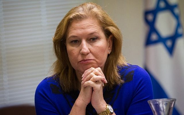 Zionist Union MK Tzipi Livni on November 16, 2015 (Miriam Alster/Flash90)