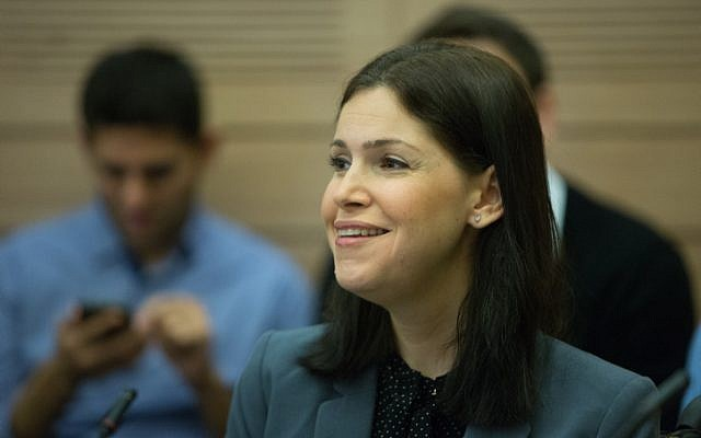 Yesh Atid MK Karin Elharar spearheaded work on Israel's new foster care law, which the Knesset passed on February 23, 2016. (Yonatan Sindel/Flash90 )