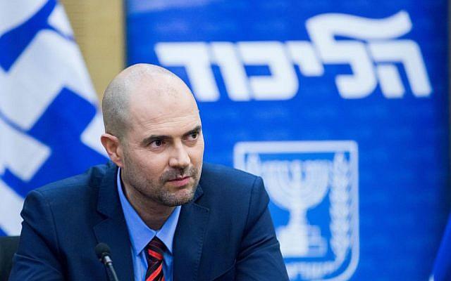New Likud MK Amir Ohana seen during a Likud faction meeting at the Knesset on December 21, 2015. (Yonatan Sindel/Flash90)