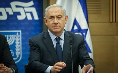 Prime Minister Benjamin Netanyahu and head of the Likud party, leads a faction meeting in the Knesset January 04, 2016. (FLASH90)