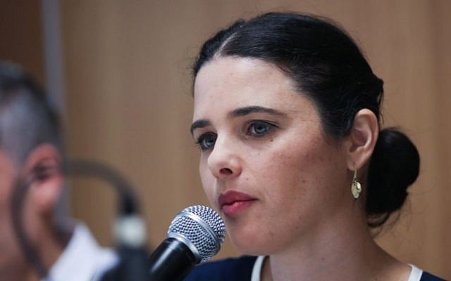 File: Justice Ayelet Shaked speaks at a press in Tel Aviv on January 11, 2016. (Flash90)