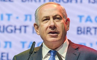 Benjamin Netanyahu attends an event held at the International Conference Center in Jerusalem on January 12, 2016. (Amos Ben Gershom/GPO)