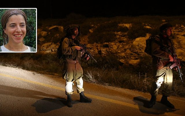Israeli security at the scene of a terror attack near the Israeli settlement of Otniel, on January 17, 2016. (Yonatan Sindel/Flash90 and Times of Israel)