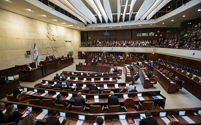 View of a special plenum session marking the 50th anniversary of the Knesset's current building, January 19, 2016. (Yonatan Sindel/Flash90)