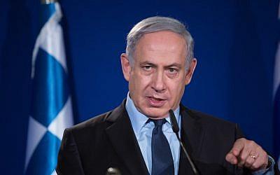 Prime Minister Benjamin Netanyahu at the King David hotel in Jerusalem on January 27, 2016. (Yonatan Sindel/Flash90)