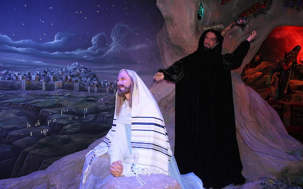 One of the many figurines of Jesus at the Holy Land Experience in Orlando, Florida. (Uriel Heilman)