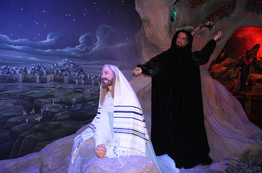 Httpwww Overlordsofchaos Comhtmlorigin Of The Word Jew Html: One Jew's Orlando Dilemma: Mickey Mouse Or Jesus Christ