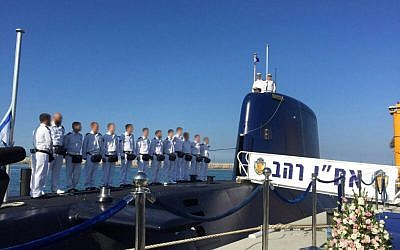 The INS Rahav, Israel's newest submarine, arriving in Haifa, January 12, 2015.