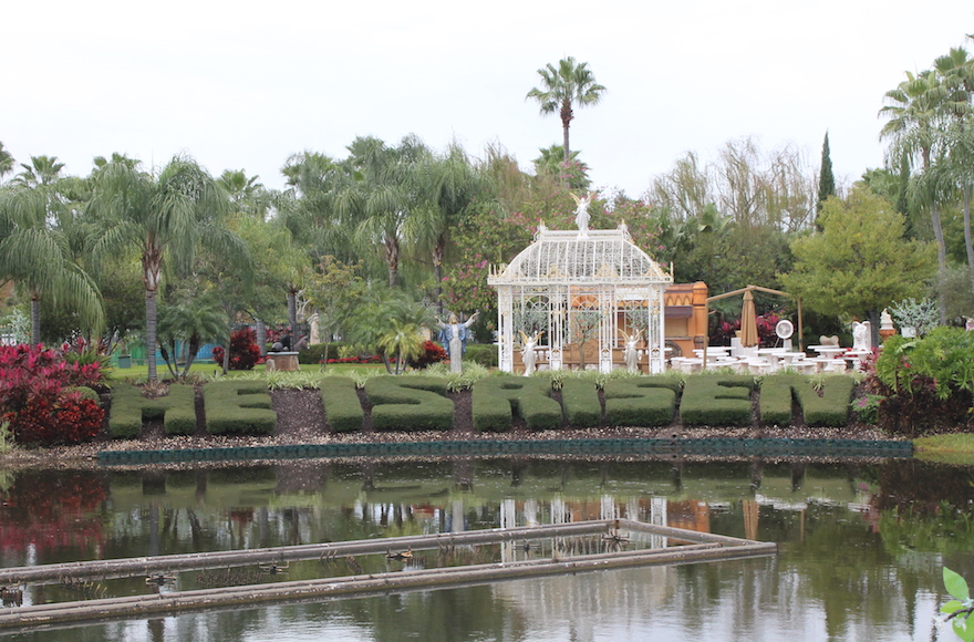 A view from outside the Holy Land Experience theme park in Orlando, Fla. (Uriel Heilman)