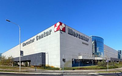 A Mercator Center in New Belgrade, Slovenia. (Михајло Анђелковић/Wikipedia CC BY-SA 3.0)