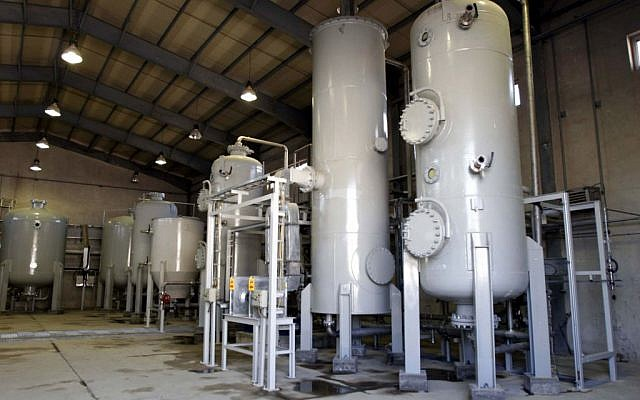 File photo showing the interior of the Arak heavy water production facility in Arak, Iran, October 27, 2004. (AP/Fars News Agancy, File)