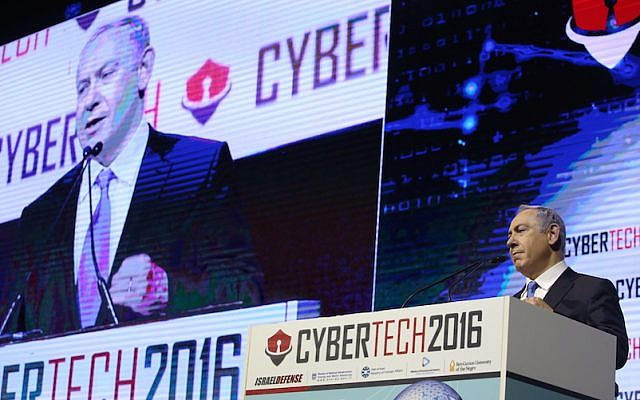 File: Prime Minister Benjamin Netanyahu speaks at the CyberTech 2016 conference in January (Courtesy)