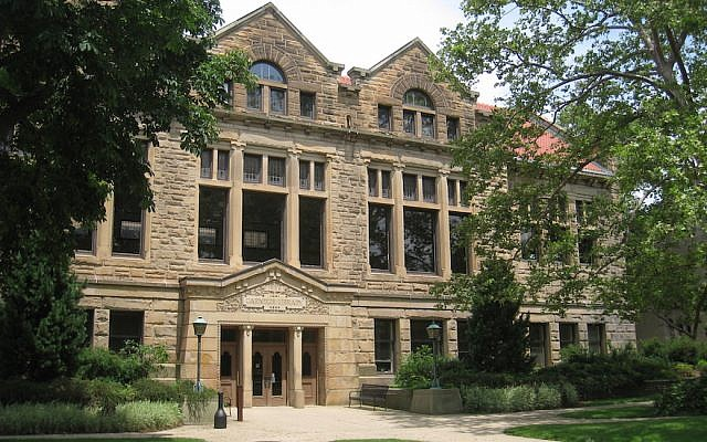 A building on the Oberlin College campus, Oberlin, Ohio. (Wikimedia Commons)