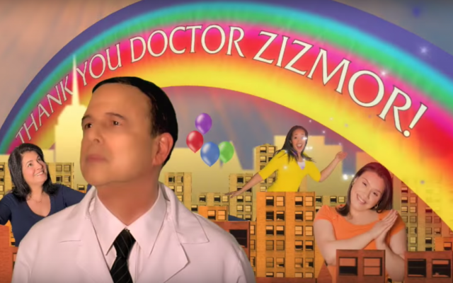 Dr. Jonathan Zizmor's eclectic dermatology advertisements (screen capture: YouTube)