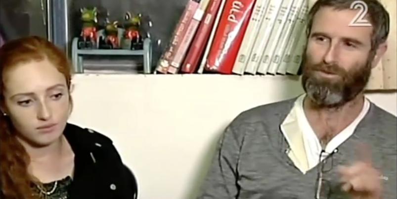Renana and Natan Meir (Channel 2 screenshot)