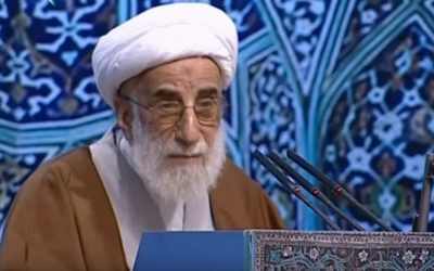 Ayatollah Ahmad Jannati, leader of Iran's Guardian Council, in 2015. (screen capture: YouTube)