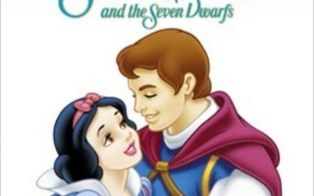Qatar blacklists Snow White over sexual innuendo   The