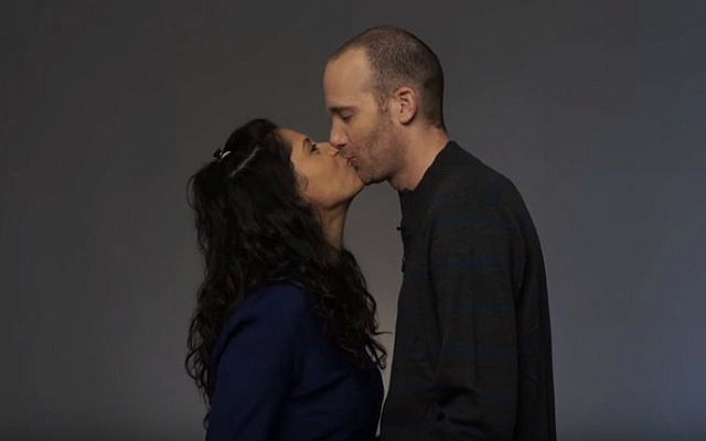 "From ""Jews & Arabs Kiss"" video by Time Out Tel Aviv. (YouTube)"