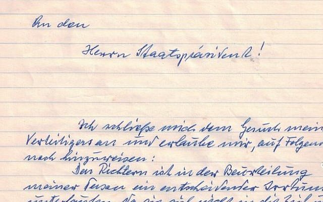 Adolf Eichmann's handwritten appeal for clemency from then president of Israel Yizhak Ben-Zvi, 1962. (Spokesperson President of Israel)