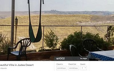 An Airbnb listing in the settlement of Kfar Adumim, accessed on January 12, 2016. (Screen capture: AirBnB)