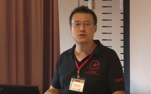 William Bao Bean at Silicon Dragon, December 2, 2015 (Courtesy)