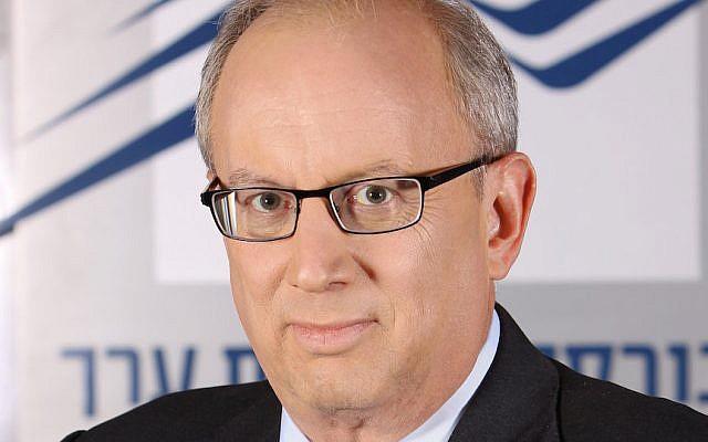 TASE Chairman Yossi Beinart (Courtesy)