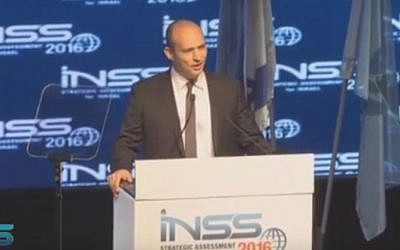 Naftali Bennett speaking at the INSS Conference in Tel Aviv, January 19, 2015. (screen capture: YouTube)