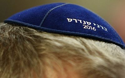 A Bernie Sanders yarmulke seen at a campaign event in Marshalltown, Iowa, January 10, 2016. (Charles Ledford/Getty Images/via JTA)