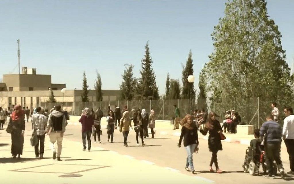 Students at Birzeit University, north of Ramallah (YouTube screenshot)