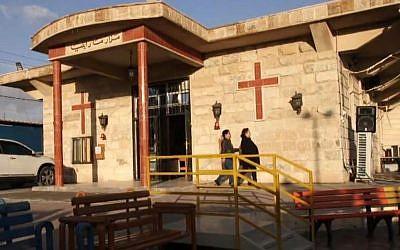 Father Douglas Al-Biza's Mar Elia Chaldean Catholic Church in Erbil, Iraq. (screenshot)