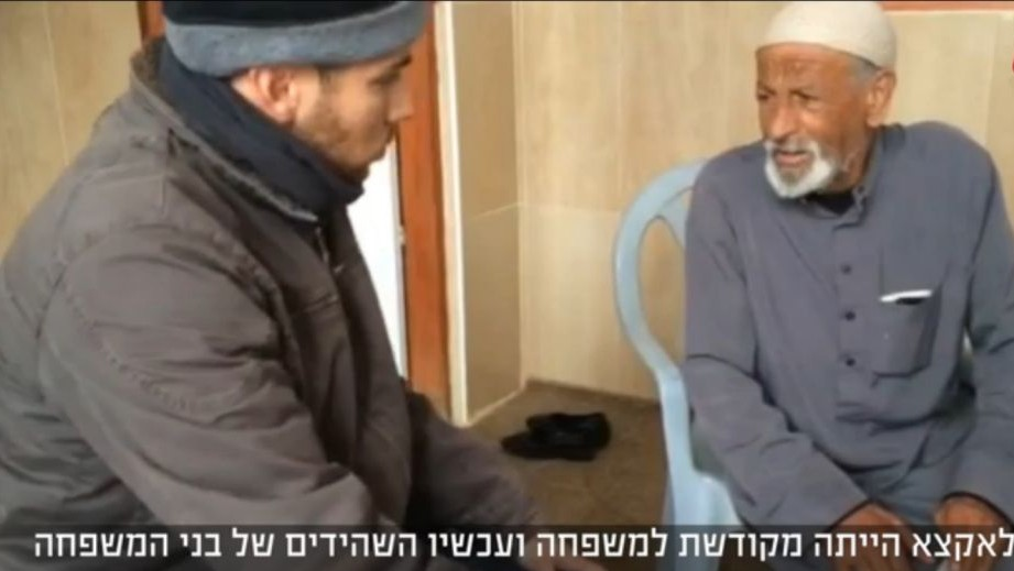 Hussein Dawabsha speaks to an NRG reporter on January 3 2016. (Screen capture)