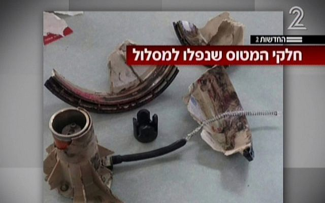 Items that fell from a Delta passenger jet as it took off from Ben Gurion Airport late on January 8, 2016. The items were only discovered the following morning. (screen capture: Channel 2)