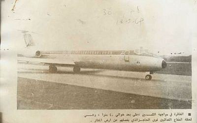 The El Al plane attacked by Palestinian terrorists at Zurich Airport in February 1969 (Photo: Shin Bet website)