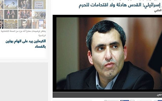 An interview with Israeli Minister for Jerusalem Affairs Ze'ev Elkin in the independent Arabic news website Elaph, published on January 29 2016. (Screen capture elaph.com)