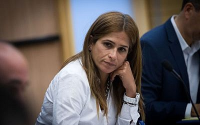 Kulanu MK Merav Ben-Ari attends a committee meeting at the Knesset, on November 2, 2015. (Photo by Miriam Alster/Flash90)
