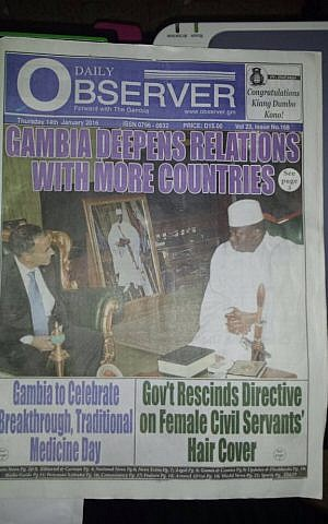 Ambassador Hirschson's meeting with President Jammeh on the front page of Gambia's Daily Observer (courtesy Israel Embassy Dakar)