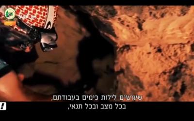 Screenshot of Hamas video clip. Credit: Walla