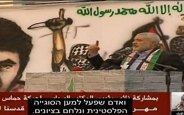 Hamas leader Ismail Haniyeh in Gaza praises Israeli terrorist Nashat Milhem, in a news report by Al Quds TV aired by Israel's Channel 10. (Screen capture Channel 10)