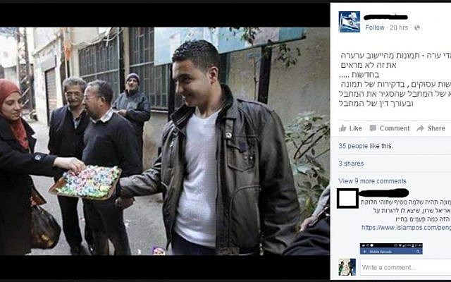 A shared Facebook post, falsely claimed to be a photo of Arab Israelis celebrating the January 1, 2016, shooting attack at a Tel Aviv bar, which killed two and injured seven. The picture actually shows Palestinians in the Sabra and Shatila refugee camps in southern Lebanon celebrating the January 2014 death of Ariel Sharon. (Facebook)